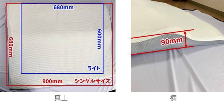 ライトはシングルサイズに比べて一回り小さくなっています。