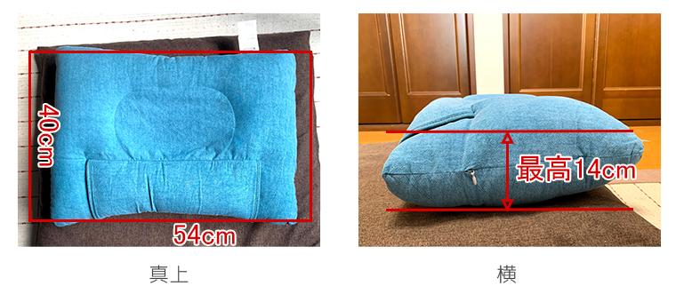 Dullo Pillow Plusのサイズ