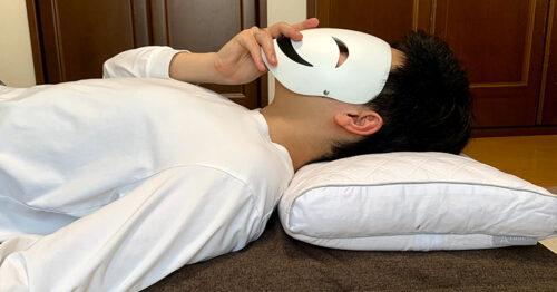 【アイメイドシリーズ】フィッティピローで実際に寝転がってみた。