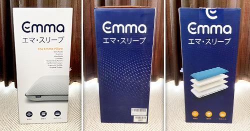 エマスリープらしい濃い青色と白色のデザインの箱が届きました。